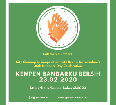 Call for Volunteers : Kempen Bandarku Bersih